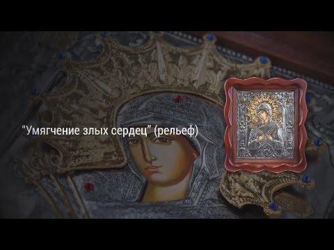 Храм Живоначальной Троицы на Воробьёвых горах