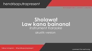 Download LAW KANA BAINANAL HABIB  Lirik   - لَوْ كَانَ بَيْنَنَا الْحَبِيْب | KARAOKE version Mp3