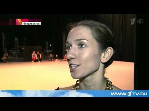 Театр оперы и балета Владивостока стал филиалом Мариинского театра
