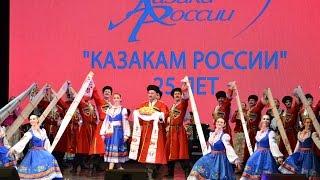 """Театру танца """"КАЗАКИ РОССИИ"""" (г.Липецк)  - 25 лет !!!"""