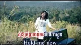 Video Besdong Dam Pich download MP3, 3GP, MP4, WEBM, AVI, FLV Desember 2017