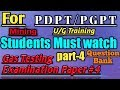 PDPT//PGPT Students must watch//Gas Testing Examination question paper//Part-4//How to pass gt exam.