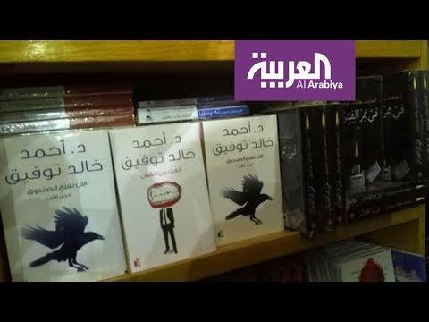 غوغل يحتفل بميلاد الكاتب والطبيب المصري الراحل أحمد خالد توف  - 12:53-2019 / 6 / 11