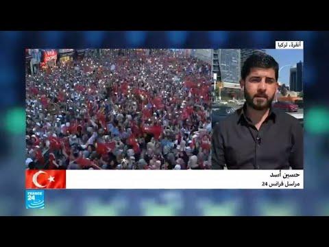 ما التوقعات بشأن نتائج الانتخابات التركية؟  - نشر قبل 32 دقيقة