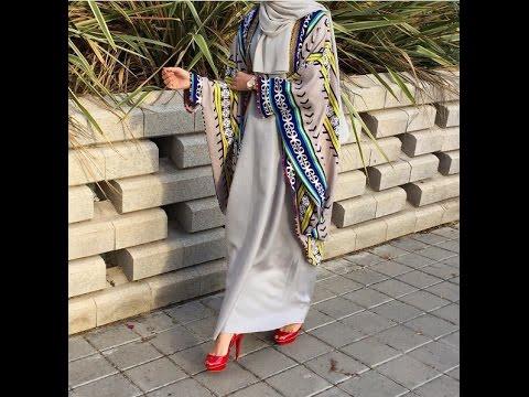 3cf9058c35c03 Elegant Abaya New Collection Abaya Dress Lookbook 2017 - YouTube