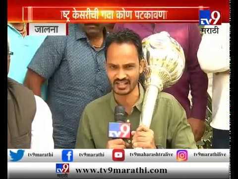 महाराष्ट्र केसरी 2018 LIVE: अभिजित कटके V/S बाला रफिक शेख | Maharashtra Kesari 2018-TV9
