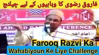 Farooq Razvi Ka Wahabiyoun Ke Liye Challenge