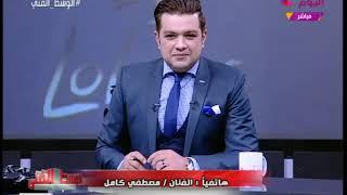 شاهد الفنان مصطفي كامل يفاجئ أحمد عبد العزيز علي الهواء ، وينصحه