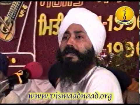 Raag Nat Narayan - Bhai Baldeep Singh Delhi : Adutti Gurmat Sangeet Samellan 1996