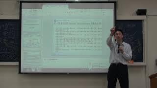 智慧電網建築管理系統 19-3 | 柯佾寬 老師