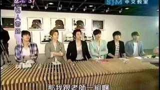 [ENG SUB] 111009 SJM on Strange Journey Mission EP 03 - Part 1