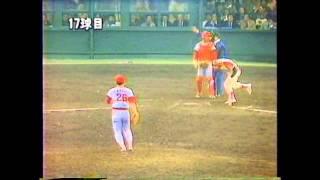江夏の21球  (1979年)