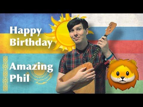 - ̗̀ Happy Birthday Phil Lester!  ̖́-