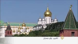 الهجمات الإلكترونية ساحة حرب ناعمة بين روسيا وأميركا