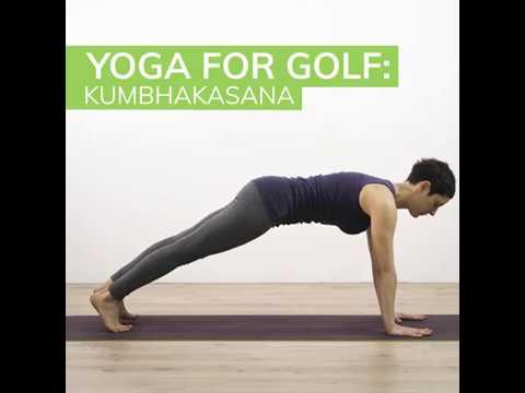 Yoga for Golf - Kumbhakasana