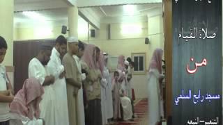 الشيخ عوض الله السلمي صلاة التهجد  24/9/1434