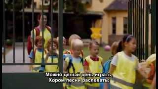 """Песенка из фильма """"Карстен и Петра - лучшие друзья"""""""