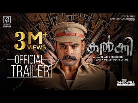 kalki-official-trailer-|-tovino-thomas-|-samyuktha-menon-|-praveen-prabharam-|-jakes-bejoy