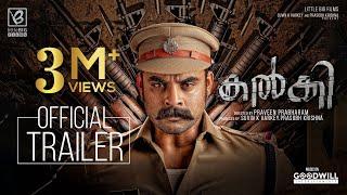 Kalki Official Trailer | Tovino Thomas | Samyuktha Menon | Praveen Prabharam | Jakes Bejoy