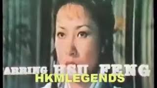 Gümüş Mızrak -  Wang Yu - Sinema Fragmanı