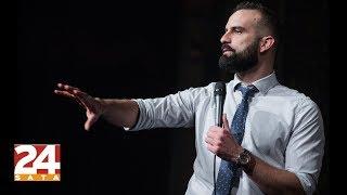 Ivan Šarić: 'Bez obzira što napravio, ljudi će reći da nisi dobar' | 24 pitanja