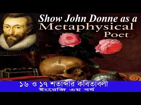 Show John Donne as a Metaphysical Poet|16 &17 Century poetry|Honours 3rd year, English|Bangla video