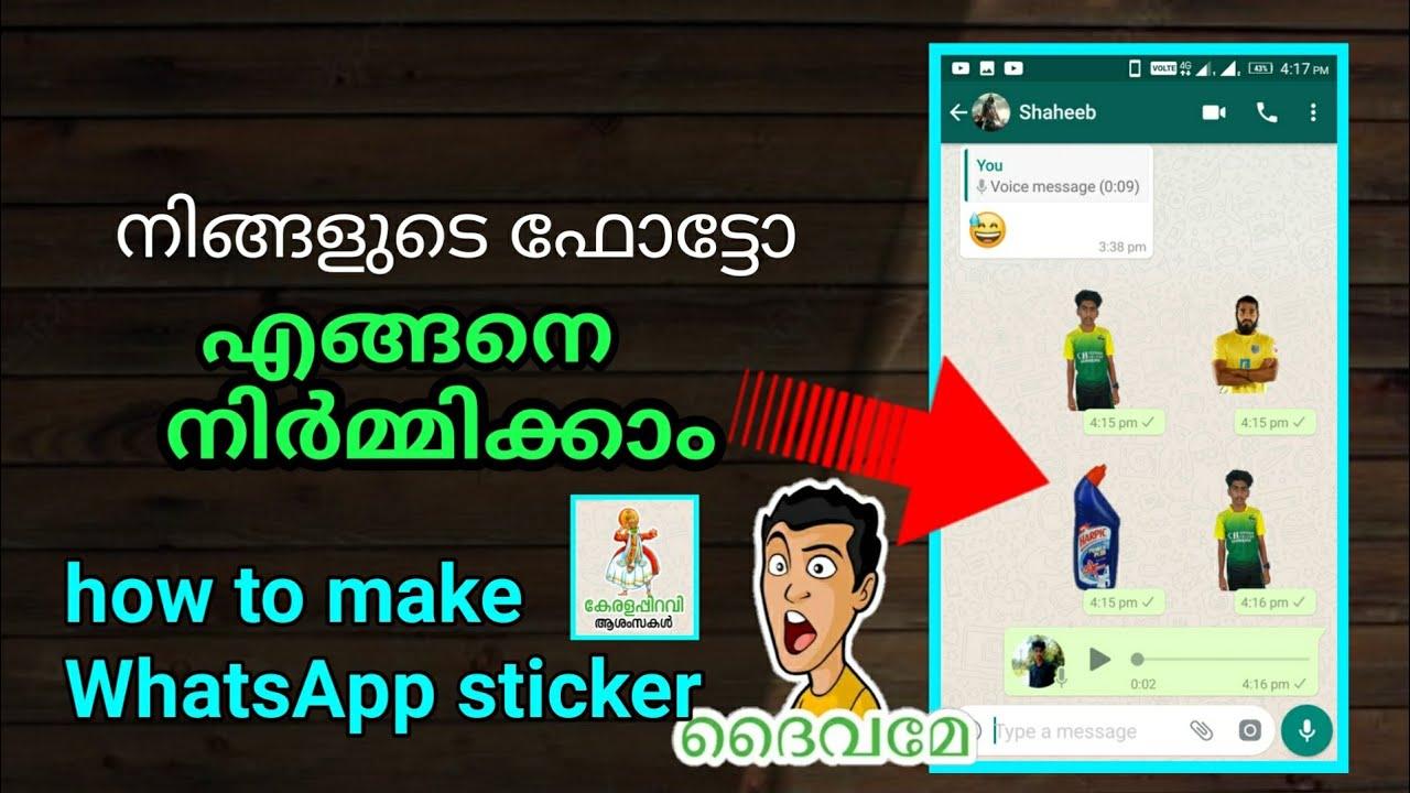 How to make custom whatsapp stickers make whatsapp stickers malayalam