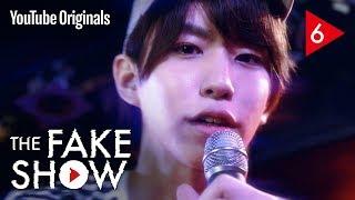 Ep 6 ショウタイム | The Fake Show