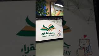 تعريف السنة التحضيرية مسار صحي جامعة شقراء Youtube