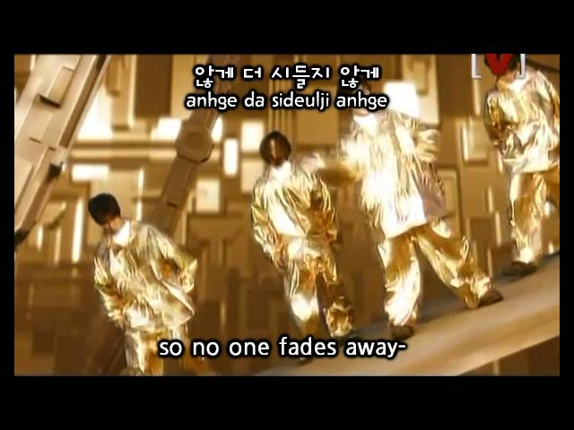 Shinhwa (신화) - 해결사 (The Solver/Resolver) MV Eng/Rom/Han