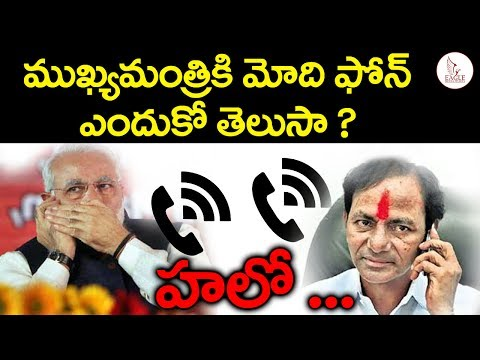Narendra Modi Phone Call to CM KCR | Political Updates | Breaking news | Eagle Media Works