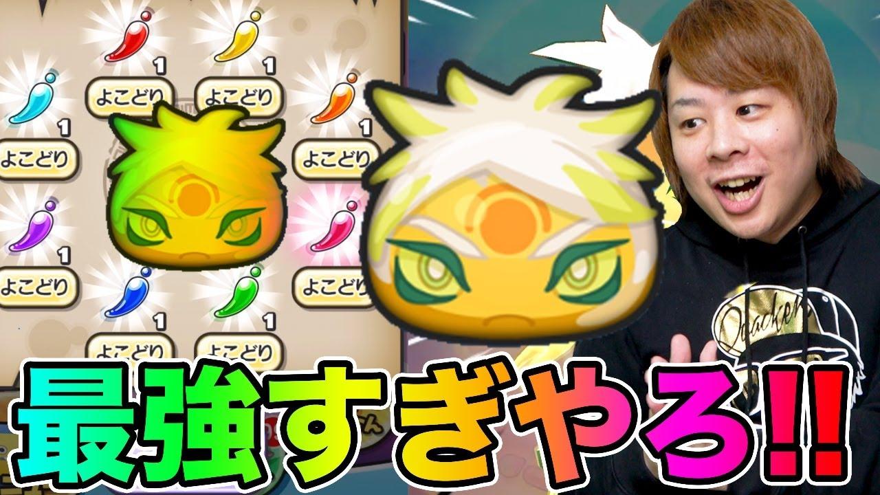 ぷにぷにティーダス(少年)が無敵の強さすぎwwwww【妖怪ウォッチぷにぷに】※ランクSSSです キラボシキャッスル攻略作戦Yo-kai Watch part1025とーまゲーム