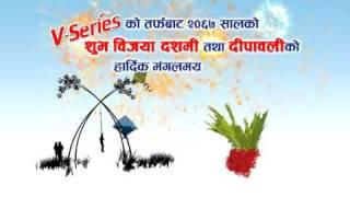 Vseries Dashain & Tihar Greetings