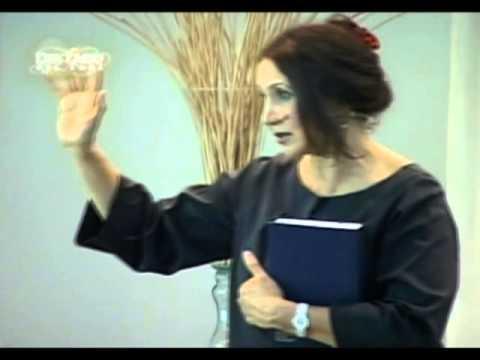 Rosa Maria Wynn - La Relación Santa