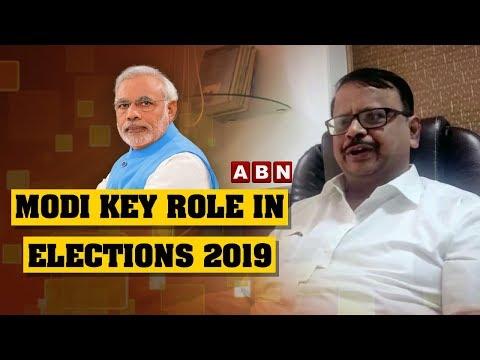 A Krishna Rao Over Modi Key Role In Elections 2019 | ABN Telugu