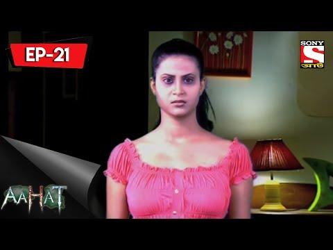 Aahat - 3 - আহত (Bengali) Ep 21- Monalika's Mansion thumbnail