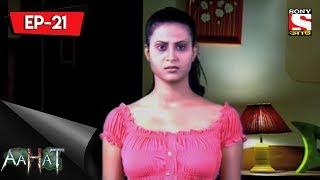 Download Video Aahat - 3 - আহত (Bengali) Ep 21- Monalika's Mansion MP3 3GP MP4