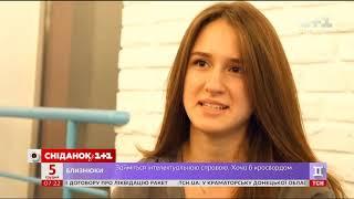 Бесплатное обучение в Польше, MWSLiT