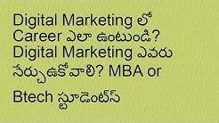 Careers in Digital Marketing - Job Prospects, Who can learn Digital Marketing | Telugu