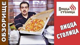 видео Обзор лучших кулинарных школ Москвы