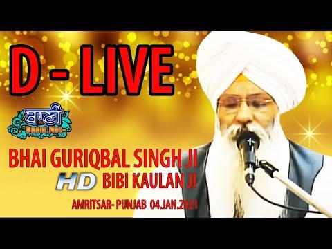 D-Live-Bhai-Guriqbal-Singh-Ji-Bibi-Kaulan-Ji-From-Amritsar-Punjab-4-Jan-2021