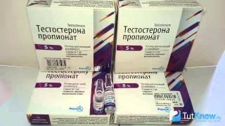 Тестостерон Пропионат Фармак, Украина, 5%(Видео-обзор украинского тестостерон пропионата – раствор 5 %, в пачке 5 ампул. Примерная цена 5-7 долларов..., 2015-07-30T15:12:31.000Z)