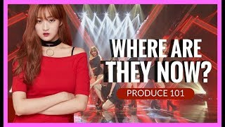 PRODUCE 101: where are they now? [PART 8]