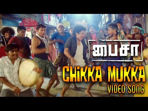 Paisa Tamil Movie | Chikka Mukka Video Song | Trend Music