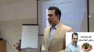 راقبي كلامك يا مسكينة ـ محمد رضى عمرو