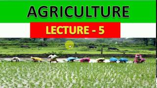 Lec-5 ( H-5) Economy Series on Indian Agriculture (कृषि) (Basic to Advance) for USPC/Other Exam