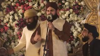 Hafiz Ahmed Raza Qadri - Ali Ali Kar New Manqabat 2018