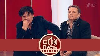 Пусть говорят - Любовь и слезы дочерей Александр Серова. Выпуск от 15,02.2018