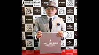 8月1日発売のクレイジーケンバンド デビュー20周年記念オリジナルアルバ...