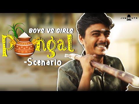 Boys Vs Girls - Pongal Scenario   Jump Cuts